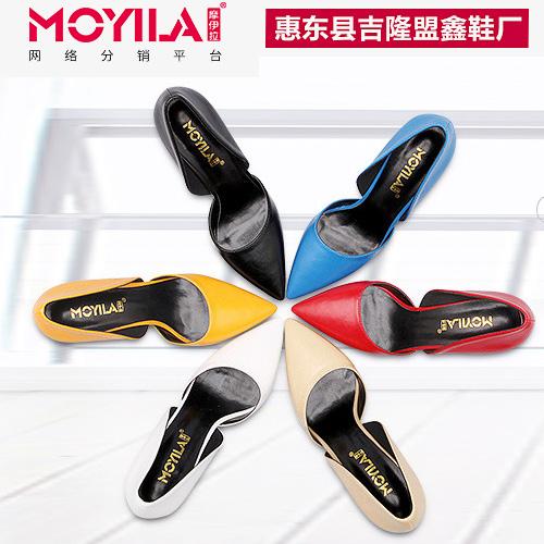 惠东县吉隆盟鑫鞋厂