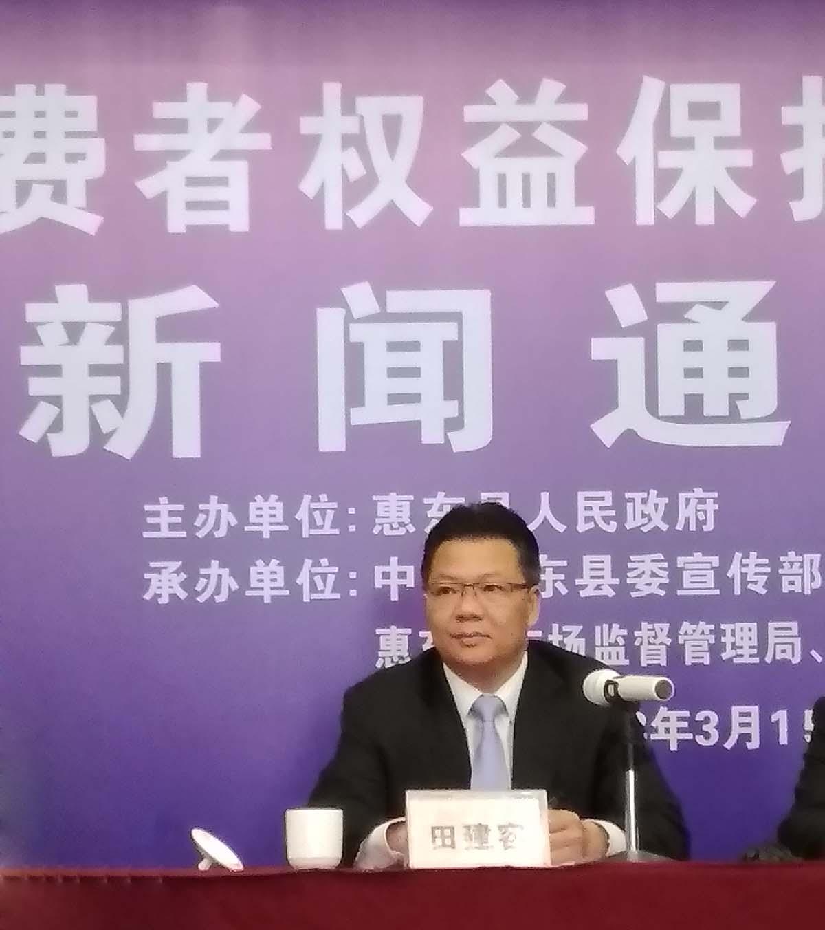 全力创建广东省食品安全示范县