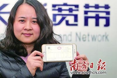惠州国税推增值税电子发票加快互联网+税务步伐