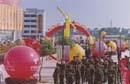 第二届文化节