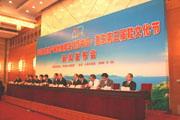 北京新闻发布会